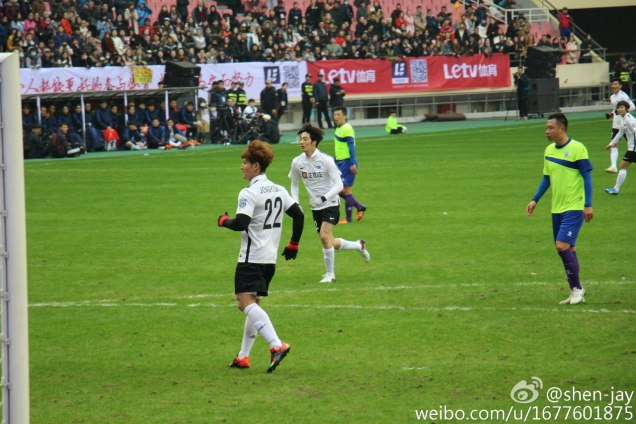 2016 1 10 jung il-woo playing soccer in the 2016 asian smile cup. 36