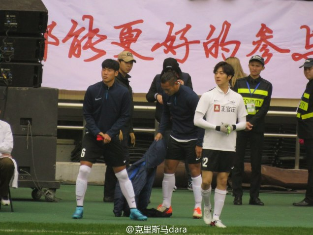 2016 1 10 jung il-woo playing soccer in the 2016 asian smile cup. 59