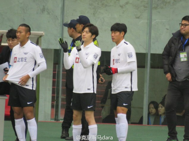 2016 1 10 jung il-woo playing soccer in the 2016 asian smile cup. 79