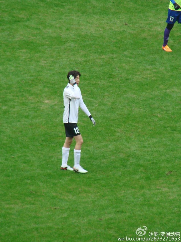 2016 1 10 jung il-woo playing soccer in the 2016 asian smile cup. 95