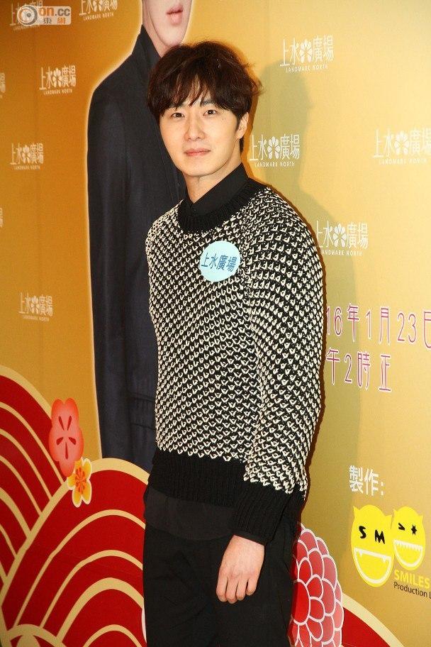 2016 1 23 hong kong fan meeting. beautiful face. cr. on photos.5