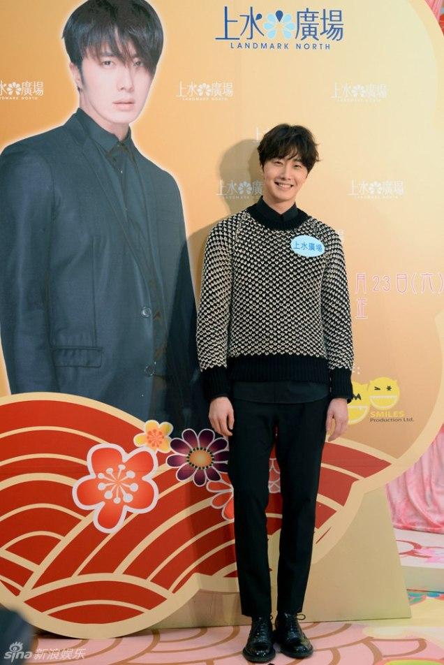 2016 1 23 hong kong fan meeting. full body. cr. on photos.7