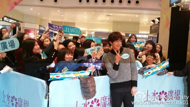 2016 1 23 jung il-woo in hong kong fan meeting extras crowd extras2