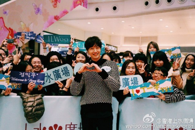 2016 1 23 jung il-woo in hong kong fan meeting extras crowd extras3