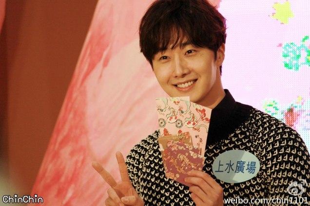 2016 1 23 jung il-woo in hong kong fan meeting extras envelopes 5