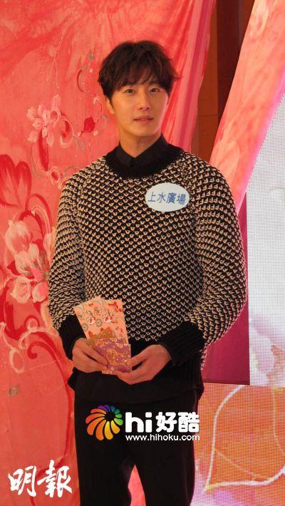 2016 1 23 jung il-woo in hong kong fan meeting extras envelopes 8