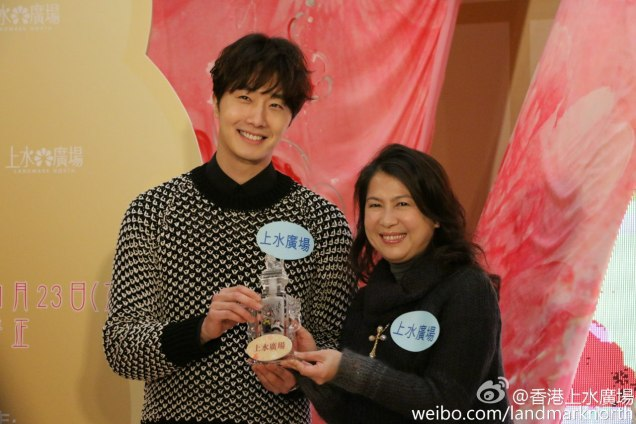 2016 1 23 jung il-woo in hong kong fan meeting extras holding things 6