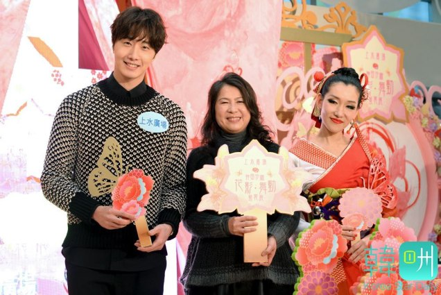 2016 1 23 jung il-woo in hong kong fan meeting extras holding things 8