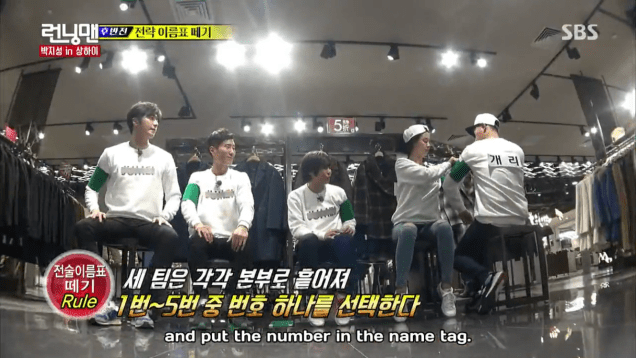 2016 1 29 jung il-woo in episode 283 of running man (the soccer one) 20