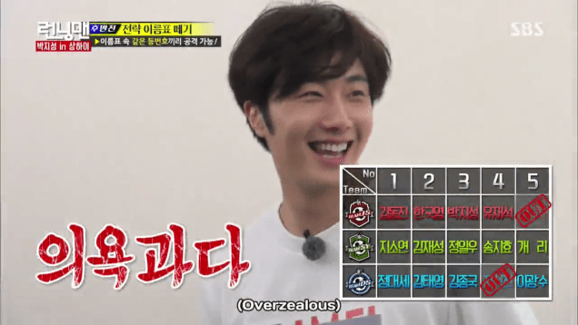 2016 1 29 jung il-woo in episode 283 of running man (the soccer one) 27