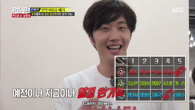 2016 1 29 jung il-woo in episode 283 of running man (the soccer one) 28