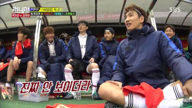 2016 1 29 jung il-woo in episode 283 of running man (the soccer one) 44