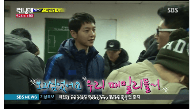 2016 1 29 jung il-woo in episode 283 of running man (the soccer one) 55