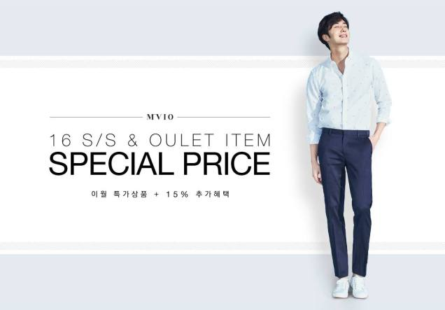 2016 2 2 jung il-woo for mvio. type and ads. 10