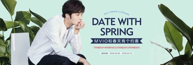 2016 2 2 jung il-woo for mvio. type and ads. 20