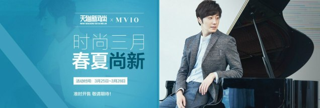 2016 2 2 jung il-woo for mvio. type and ads. 26