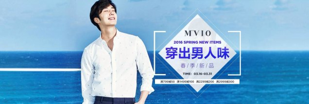 2016 2 2 jung il-woo for mvio. type and ads. 29