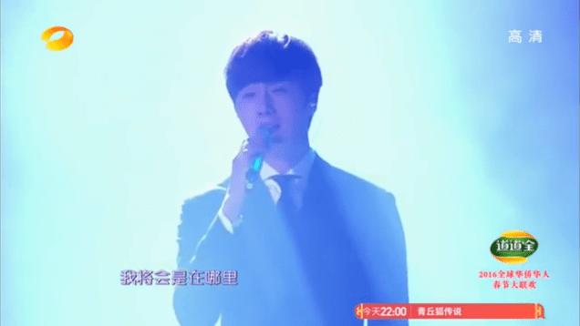 2016 2 8 jung il-woo hunan tv spring gala. cr. hunan tv. fan 13 screen captures. 10