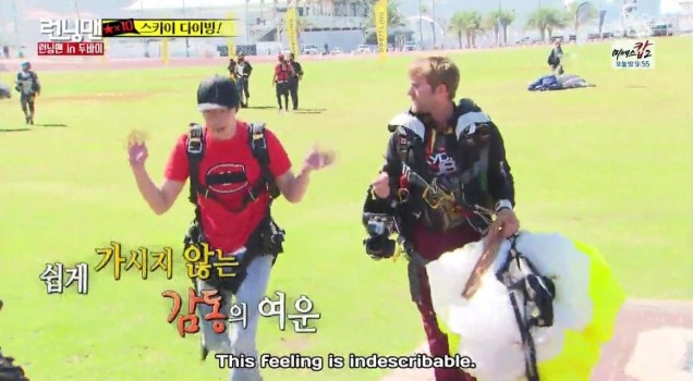2016 3 6 running man episode 289. jung il-woo screen captures by fan 13. 107