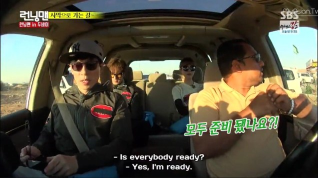 2016 3 6 running man episode 289. jung il-woo screen captures by fan 13. 113