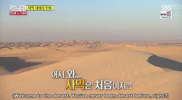 2016 3 6 running man episode 289. jung il-woo screen captures by fan 13. 114