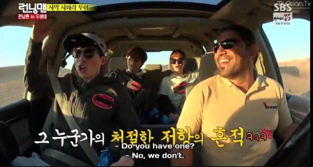 2016 3 6 running man episode 289. jung il-woo screen captures by fan 13. 117