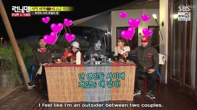 2016 3 6 running man episode 289. jung il-woo screen captures by fan 13. 122