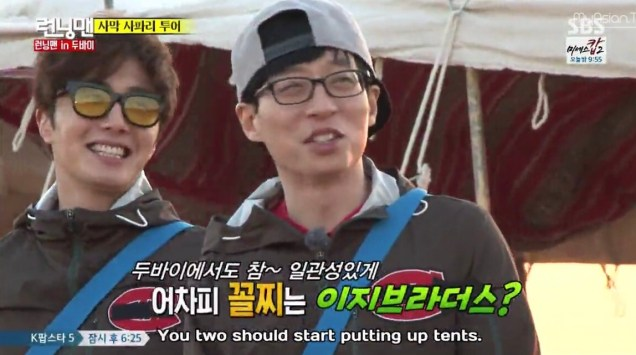 2016 3 6 running man episode 289. jung il-woo screen captures by fan 13. 127