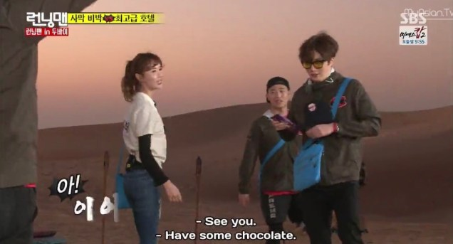 2016 3 6 running man episode 289. jung il-woo screen captures by fan 13. 133