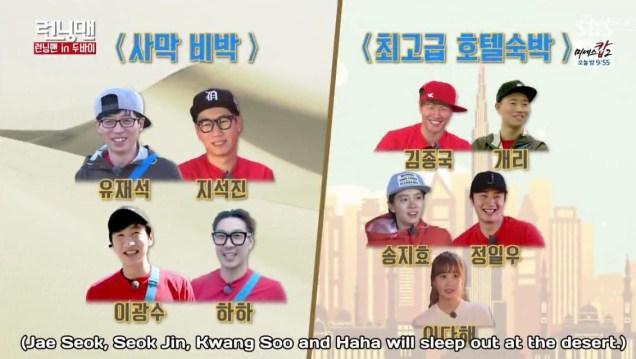 2016 3 6 running man episode 289. jung il-woo screen captures by fan 13. 135
