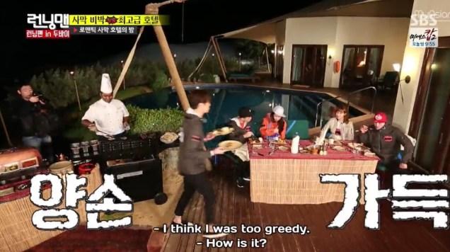 2016 3 6 running man episode 289. jung il-woo screen captures by fan 13. 140