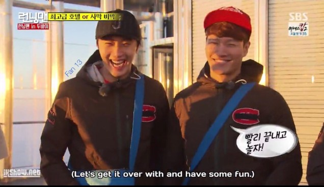 2016 3 6 running man episode 289. jung il-woo screen captures by fan 13. 17