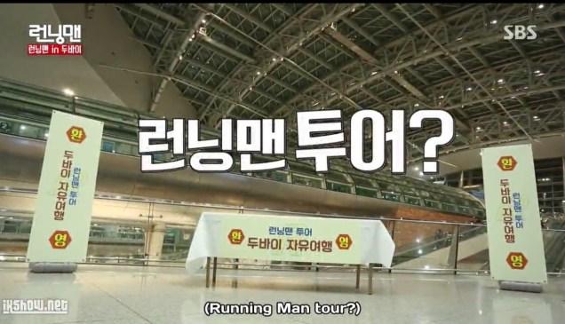 2016 3 6 running man episode 289. jung il-woo screen captures by fan 13. 26