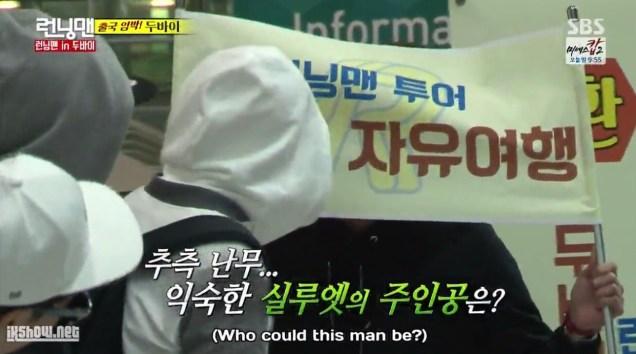 2016 3 6 running man episode 289. jung il-woo screen captures by fan 13. 29