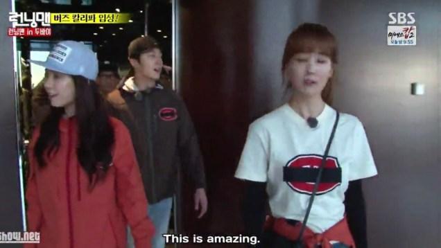 2016 3 6 running man episode 289. jung il-woo screen captures by fan 13. 40