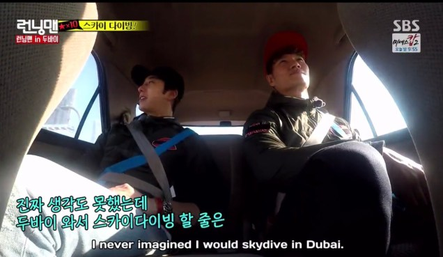 2016 3 6 running man episode 289. jung il-woo screen captures by fan 13. 58