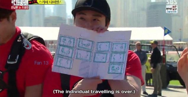 2016 3 6 running man episode 289. jung il-woo screen captures by fan 13. 8