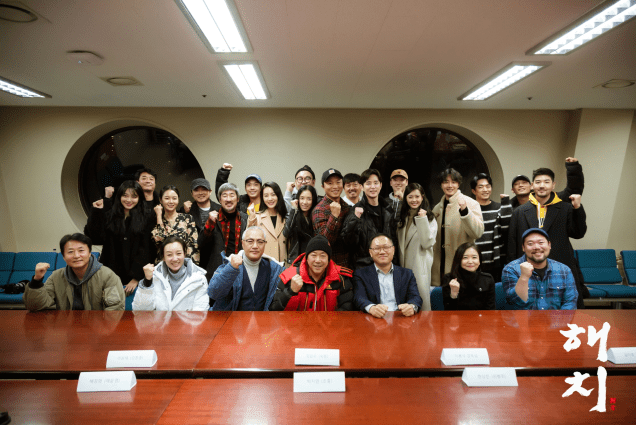 2018 12 18 Jung Il-woo and cast at the 'Haechi' Script reading..png