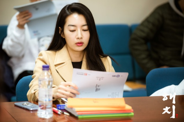 2018 12 18 jung il-woo and cast of haechi during script reading. 7