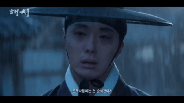2019 1 10 haechi : hatch trailer scree captures by fan 13. credit sbs 10