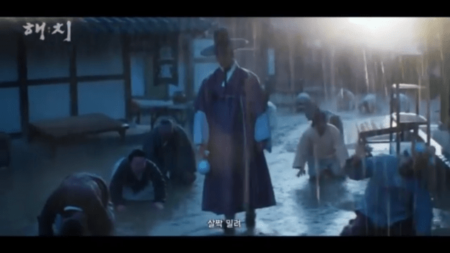 2019 1 10 haechi : hatch trailer scree captures by fan 13. credit sbs 9