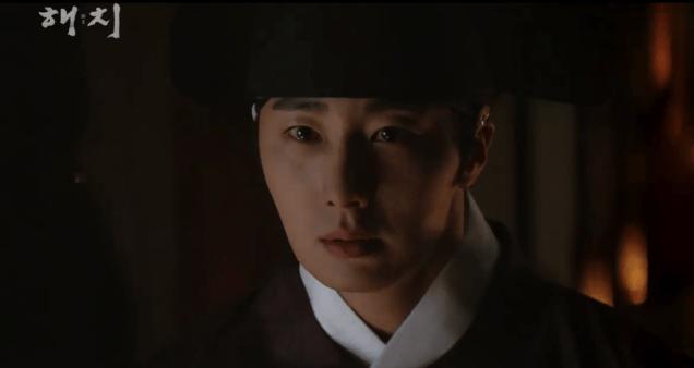 2019 1 21 jung il-woo in haechi third trailer. cr. sbs screen aptures: fan 13 10