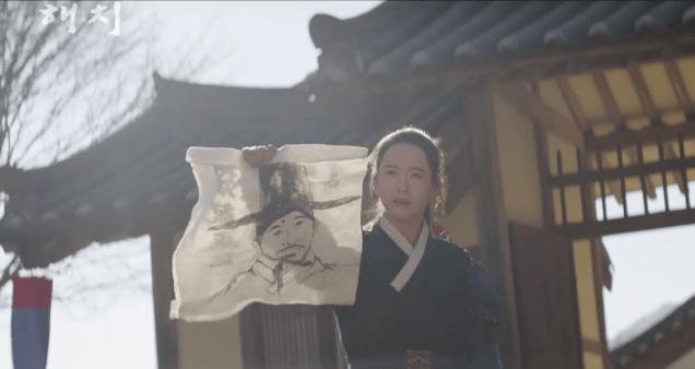 2019 1 21 jung il-woo in haechi third trailer. cr. sbs screen aptures: fan 13 12