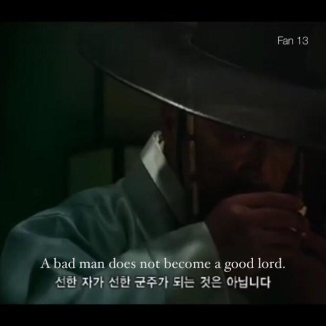 2019 haechi trailer 4 english subtitled by fan13. cr. sbs10