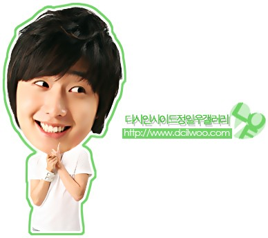 Jung Il-woo Photo Jokes. Cr. DCIlwoo Fans 6