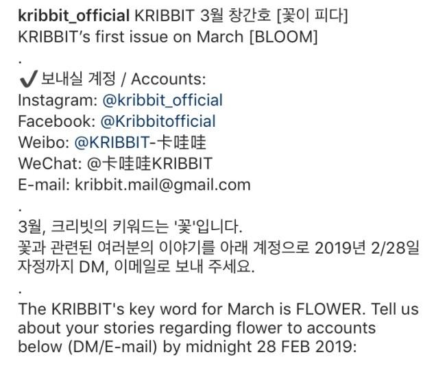 2 19 2019 Kribbit's first share Text 1.jpg