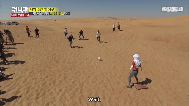 2016 3 13 Jung Il-woo in running Man Episode 290. (Dubai Part II) Cr. SBS 110
