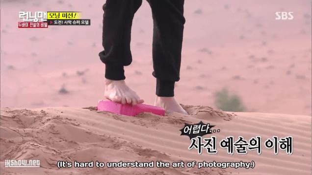 2016 3 13 Jung Il-woo in running Man Episode 290. (Dubai Part II) Cr. SBS 16