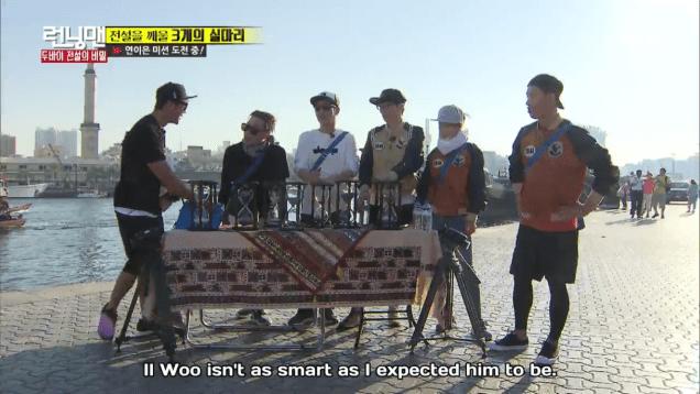 2016 3 13 Jung Il-woo in running Man Episode 290. (Dubai Part II) Cr. SBS 202