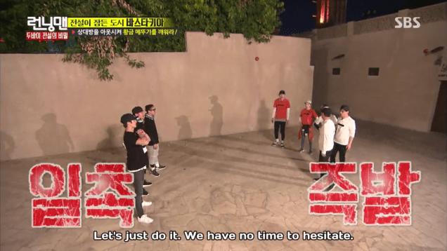2016 3 13 Jung Il-woo in running Man Episode 290. (Dubai Part II) Cr. SBS 246